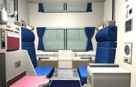 Superliner Bedroom Superliner Accessible Bedroom Amtrak Roomette First Class 1700