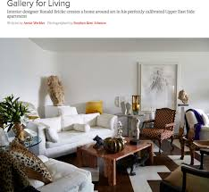 Home Design By Annie Lonny U2014 Annie Werbler