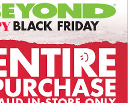 20 Off Entire Purchase Bed Bath And Beyond Bed Bath And Beyond 20 Off Your Entire Purchase In Store Only