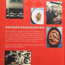 histoire de la cuisine italienne citation du jour la cuisine est une histoire de famille denny