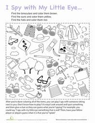 i spy travel game coloring worksheets i spy and worksheets