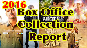 new film box office collection 2016 tamil cinema 2016 box office collection report tamil cinema news