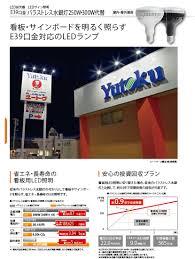 Luminous Led Light Bulbs by Auc Yusac Rakuten Global Market Iris Ohyama Outdoor Led Light