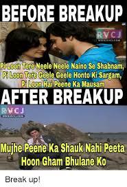 Breakup Memes - before breakup rvc j www rvcjcom pi loon tere neele neele naino se