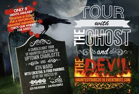 uptown haunted ghost tours tickets wed oct 12 2016 at 7 00 pm