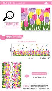 Childrens Bedroom Borders Stickers Aliexpress Com Buy Kawaii Watercolour Tulip Border Wall Stickers