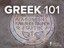 most useful greek phrases audio 101 languages amazon com greek 101 learning an ancient language hans friedrich