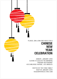 new year lanterns for sale modern lanterns new year invitations by paper culture