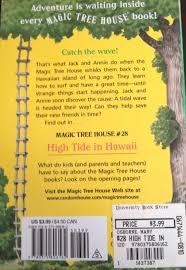 Magic Treehouse - magic tree house 28 high tide in hawaii online kids books
