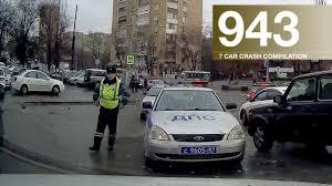 car crash compilation 943 december 2017 youtube