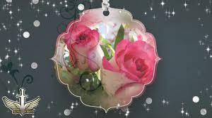 imagenes flores bellisimas imagenes de bellas flores hd 13 11 2016 youtube