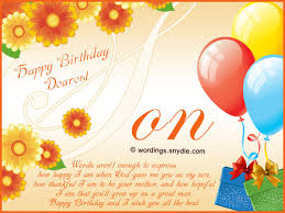 Happy Birthday Wish You All The Best In Birthday Wishes For Son Wordings And Messages