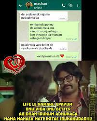 Crush Memes - crush memes 13 gethu cinema