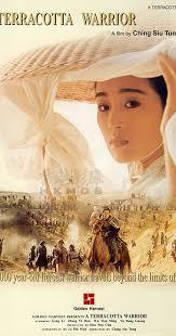Three Wishes Video 1989 Imdb by Qin Yong 1989 Imdb