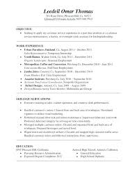resume skills and abilities retail exles of cover skills for retail resume