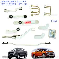 rear stabilizer sway anti roll space arm bar ford ranger t6 4x4