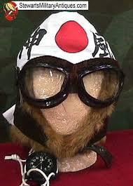 kamikaze headband stewart s antiques japanese wwii replica kamikaze