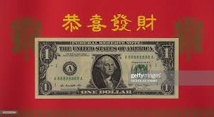 new year dollar bill the year of the rooster 2017 dollar bill in honor of the