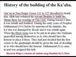 the true history of the black and the ka aba in mecca