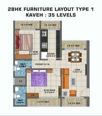 Sobha Jasmine Floor Plan Arihant Clan Aalishan Navi Mumbai Property Megamart