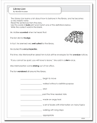 library lion activity sheet by michelle knudsen