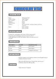 senior accountant cv cover letter senior accountant resume sample senior accountant