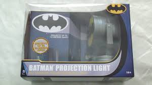 batman signal light projector batman projection light youtube