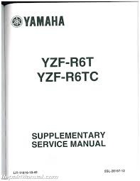 2003 2005 yamaha yzf r6 and 2006 2009 yzf r6s service manual lit
