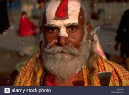 painet hl1579 nepalese religious man male painted face strongh