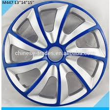 universal plastic car wheel covers car paint color wheels twin