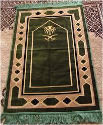 observations on the muslim prayer rug of madinah dome abu salman