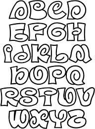 fun spiral font from color the alphabet drawing letters