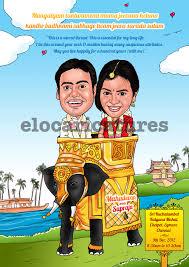 wedding caricature kerala theme elocaricatures in