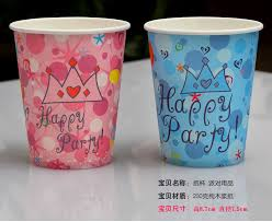 custom dixie cups custom dixie cups suppliers and manufacturers