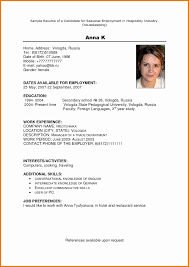 casino porter sample resume inspirational housekeeping porter sample resume resume sample