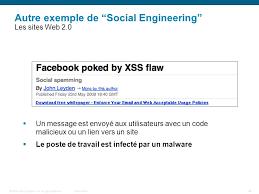 systeme u siege social cisco ironport solutions de sécurité et web ppt télécharger