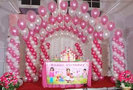 Birthday Party Decorations At Home Birthday Stage Decoration At Home Image Inspiration Of Cake And