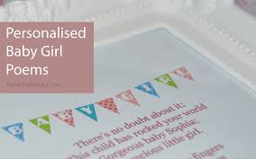 baby girl poems personalised baby girl poems i want a poem
