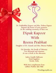 indian wedding invitation wording luxury wedding invitation wording kerala hindu wedding