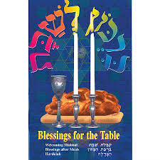 shabbat l blessings for the table birkon l shabbat