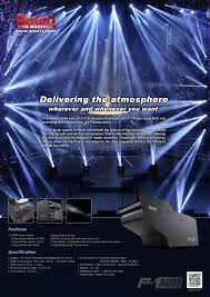 antari lighting and effects products