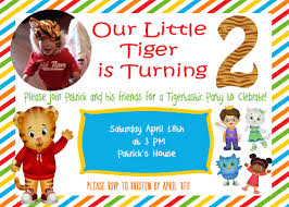 daniel tiger birthday invitations dhavalthakur com