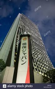 nissan japan headquarters office job japan stock photos u0026 office job japan stock images alamy