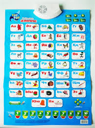 high quality education chart buy cheap education chart lots from kazakh alphabet talking poste kids education toys electronic poster educational phonetic chart retail box packing free