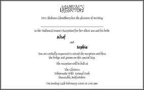 walima invitation three things to consider when choosing islamic wedding cards