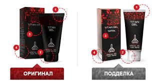 agen resmi titan gel di indonesia dan harga titan gel asli indonesia