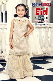 sharara u0026 gharara suit for kids ghagra choli designs 2016