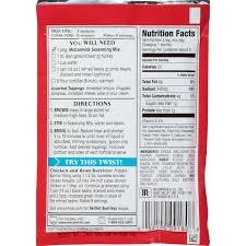 mccormick burrito seasoning mix 1 62 oz walmart com