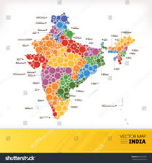 Maps Of India by Map India Vector Illustration Stock Vector 205763596 Shutterstock