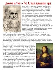 galileo on the shoulders of giants lesson plan renaissance